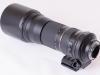 Tamron_150-600mm_DSC_6813
